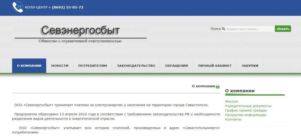 Пенсионный фонд газпром личный кабинет
